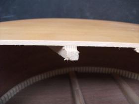 Decke im Querschnitt (2)